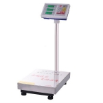 100KG Weight Weighting Platform Scale Parcel Box For Factory Office