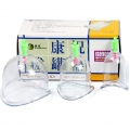 Kangzhu U-Shape Curved Joint 3 Cups Cupping Set Arthrosis