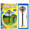 Children Kid Kids Adjustable Basketball Set Stand Hoop Rim Toy