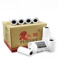 Thermal Receipt Paper For Pos System Printer - 1 Small Box